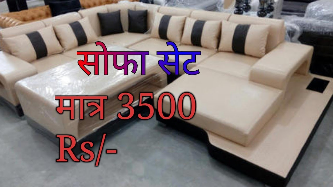 Est Sofa Set Market In Delhi Only 3500 Rs
