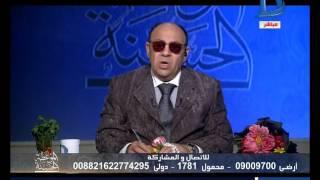 الموعظة الحسنة|صاحب الشركة مش عيز يديني اجازات و لا علاوات