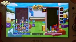 Today we take another look at Puyopuyo Tetris on the PS vita. This ...