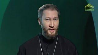Читаем Евангелие вместе с Церковью 2 марта 2020. Родословие Иисуса Христа.