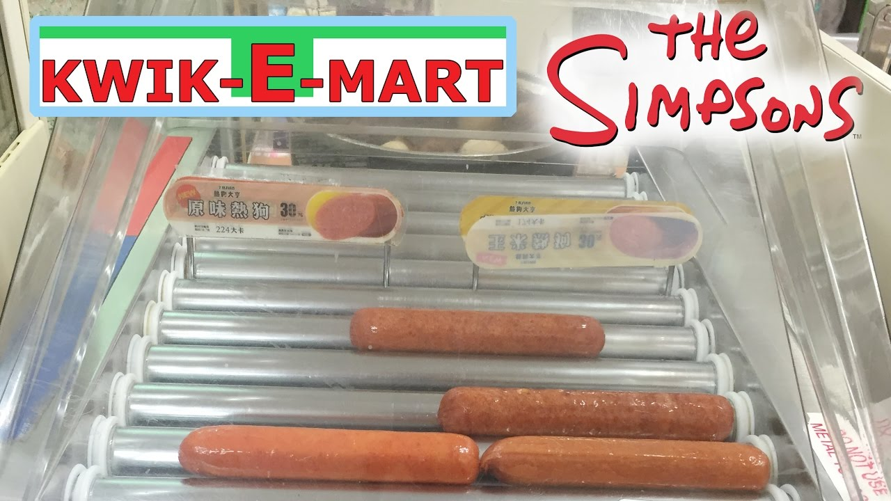 The Simpsons Sausages Original Kwik E Mart Hot Dog 7 Eleven Family