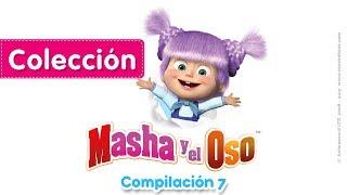 Masha y el Oso - Compilación 7(20 minutos) Dibujos Animados en Español!