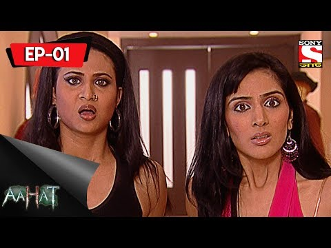 Aahat - 3 - আহত (Bengali) Ep 1- Haunted Mansion - Education Video