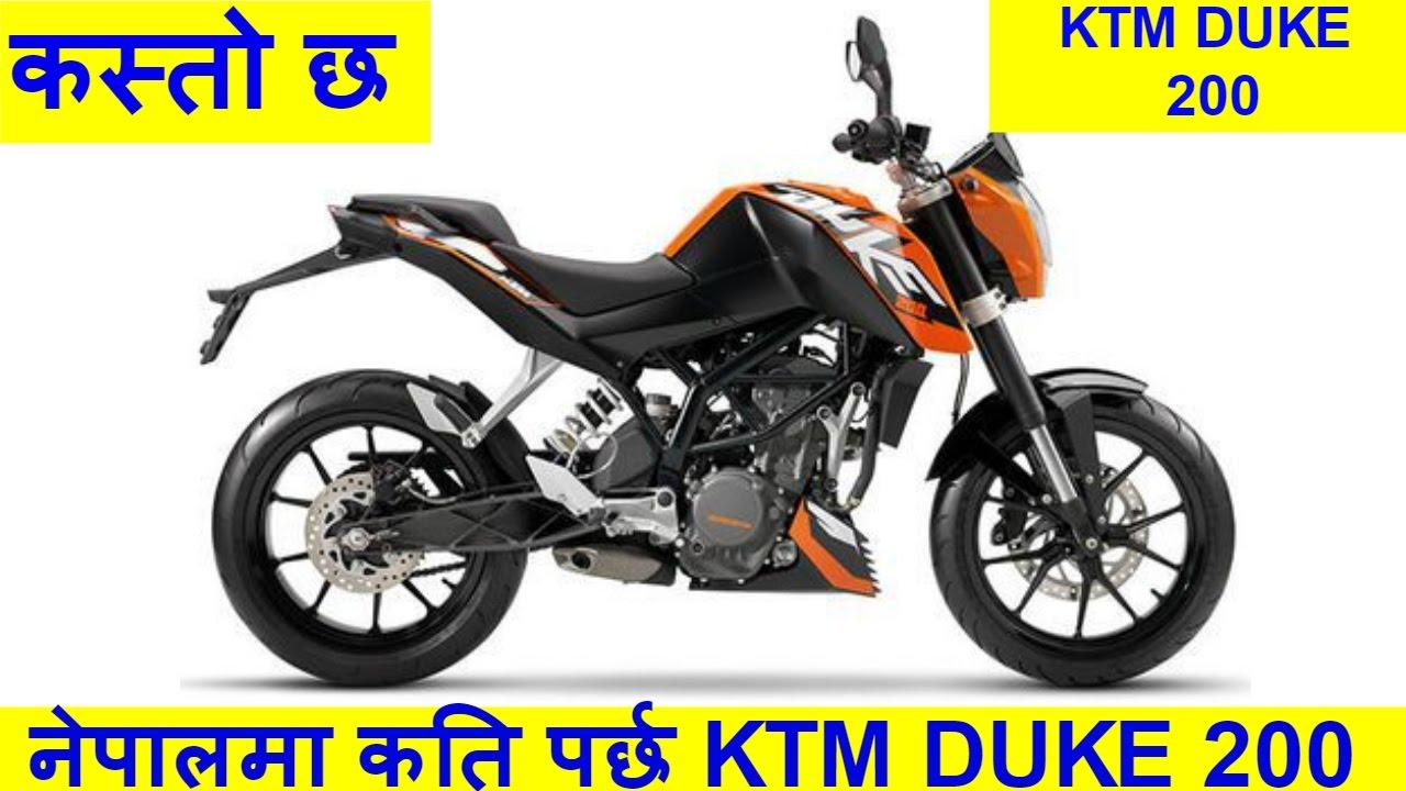 Ktm Duke 200 Short Review Nepali Youtube