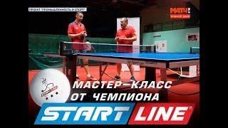 """Start Line в проекте """"Промышленность и спорт"""" на Матч ТВ"""