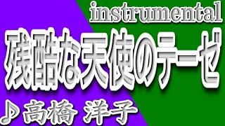 karaoke:https://youtu.be/Z1RHfMRSE0U 作詞:及川眠子 作曲:佐藤英敏...