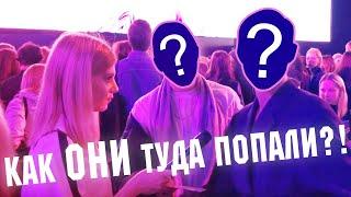 Смотреть видео Как ОНИ туда попали?! Неделя моды в Москве #MBFWR2018 онлайн