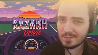 Мэддисон играет в Kazakh Drive и слушает музыку по заказам