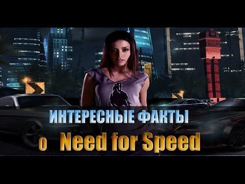 Интересные факты серии игр Need for Speed [часть 1]