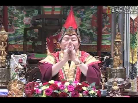 2014-05-25 HH Living Buddha Lian-sheng Sheng-yen Lu Instructs Kurukulle