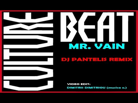 musica culture beat mr.vain