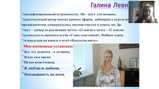 Экспресс курс - астрология для чайников. видео урок № 3. Перезагрузка судьбы.