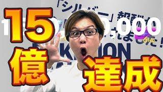 グローバルチャレンジ折り返し!!そして◯◯をゲットしてきました…!【ポケモンGO】