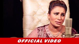 Bekarar (full Video) | Ali Faraz Ft. Naseebo Lal | Latest Punjabi Songs 2017