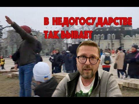 Патриоты поставили на место любителей русского мира