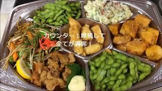 仕事風景(小田原花火大会) thumbnail