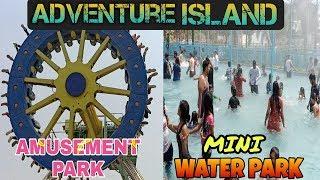 Adventure island water park , Rohini