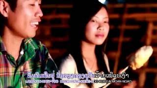 KARAOKE - STEREO HD ເພງ ສຽງແຄນແທນໃຈ - ມຸກດາວັນ ສັນຕິພອນ / เพลง เสียงแคนแทนใจ คาราโอเกะ