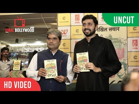 UNCUT  - Nikhil Sachan's UP 65 Book Launch | Vishal Bhardwaj