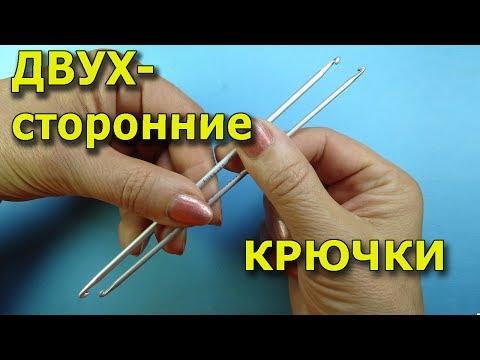 Крючки для нукинга
