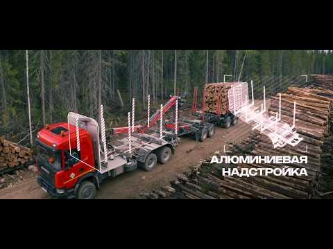 Идеальные решения Scania для тяжелой работы в лесной индустрии