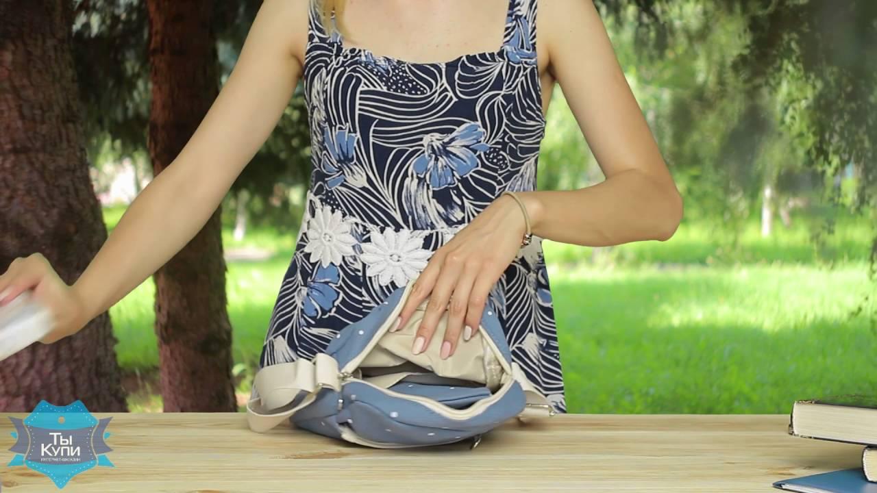 Молодежный тканевый рюкзак синий с узором купить в Украине - обзор .