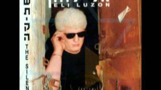 אלי לוזון - ילד גדול / Eli Luzon - Big Boy (Yeled Gadol) 1991