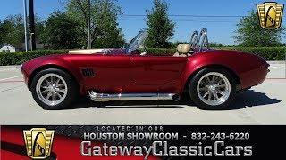 2014 ASVE Cobra Gateway Classic Cars #1207 Houston Showroom