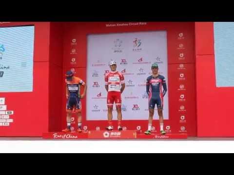 Stanislau Bazhkou (Minsk Cycling Club) at podium of 2016 Tour of China I