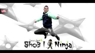 3froto - Sho3`l Ninja | عفروتو - شغل نينجا