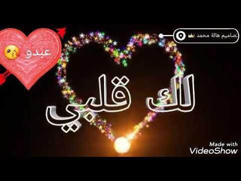 أحلى اغنيه ع اسم عبدو Youtube