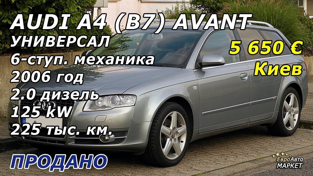 Цены на микроавтобусы в Литве Заказ авто 063-7078595 - YouTube