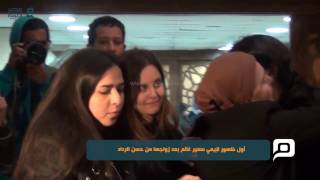 بالفيديو|   أول ظهور لإيمي سمير غانم بعد زواجها
