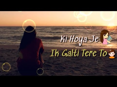 Sad WhatsApp Status 💔💔 || New WhatsApp Status Video || New Punjabi Song