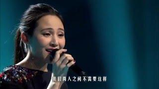 梁文音感动发声《修炼爱情》不输林俊杰 — 我是歌手第四季谁来踢馆