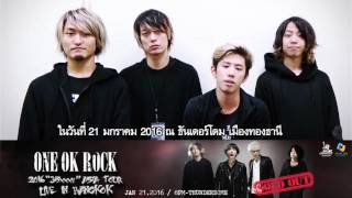 ONE OK ROCK: Hello Thailand! See you soon!