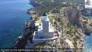 LIGHTHOUSE HERAION LOUTRAKI.THE ORNAMENT OF CORINTHIAN.Greece drone video(Song.The most beautiful song
