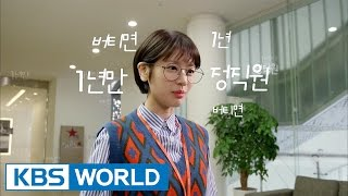 Video My Father is Strange | 아버지가 이상해 – Ep.8 [ENG/IND/2017.04.02] download MP3, 3GP, MP4, WEBM, AVI, FLV Maret 2018