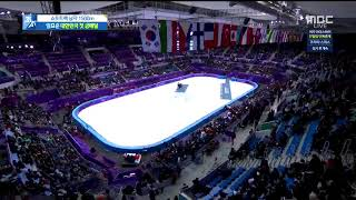 [Winter Olympics 2018] EXO_Power played during Short Track Skating