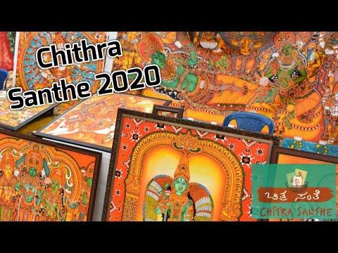 Chitra Santhe 2020: India's Favourite Street Festival For Art | KARNATAKA CHITRAKALA PARISHATH