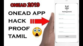 OneAD 2019 hacking Real ? Proof Tamil💰 💰 💰 💰