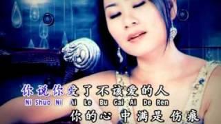 Download lagu 黃曉鳳 Huang Xiao Feng Angeline Wong 夢醒時分 Meng Xing Shi Fen MP3