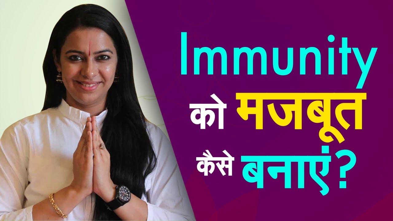 योग नमस्कार : Immunity बढ़ाने के लिए रोज सुबह करें ये योग आसन