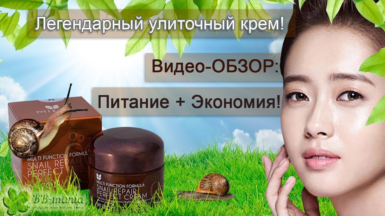 Купить мумие натуральное в санкт-петербурге. Выбирайте профессионалов, не доверяйте своё здоровье компаниям однодневкам. Рекомендации.