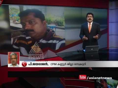 Political violence racks Kannur : P Jayarajan's response ...