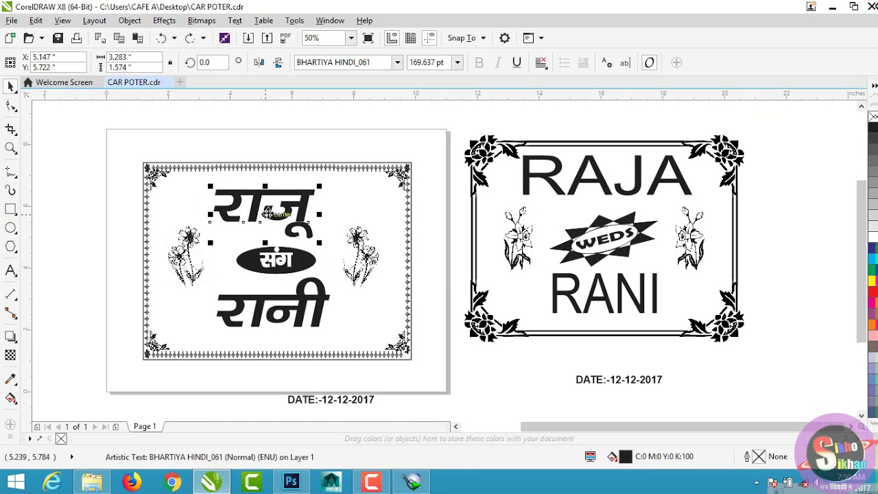 Wedding Car Poster In Corel Draw Hindi Video Tutorial - YouTube