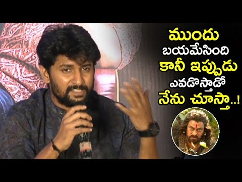 Natural Star Nani Sensational Comments On Sye Raa Movie || Chiranjeevi || Sye Raa || Movie Blends