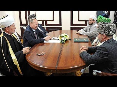 Путин поздравил мусульман с Ураза-байрамом