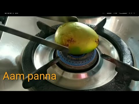एकबार इस तरह से आम पन्ना बनाकर देखिये जिसका स्वाद आप कभी नही भूल पाएंगे/ Aam panna recipe