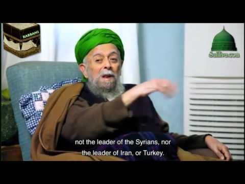 The Islamic Constitution